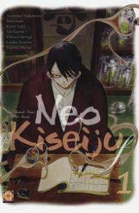 Neo Kiseiju f. Vol 1