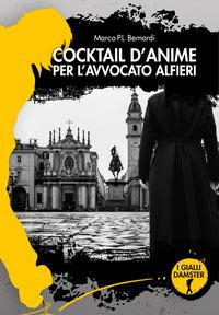 Cocktail d'anime per l'avvocato Alfieri