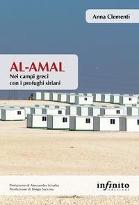 Al-Amal