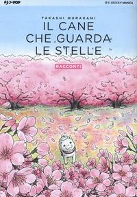 Il cane che guarda le stelle : racconti / Takashi Murakami