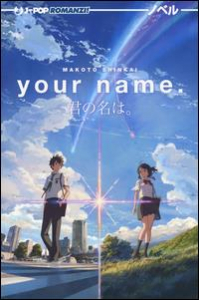 Your Name. / Makamoto Shinkai