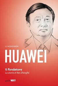 Huawei, il fondatore