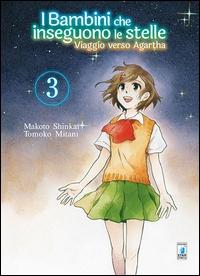 I bambini che inseguono le stelle : viaggio verso Agartha / Makoto Shinkai, Tomoko Mitani. 3