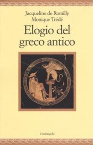 Elogio del greco antico