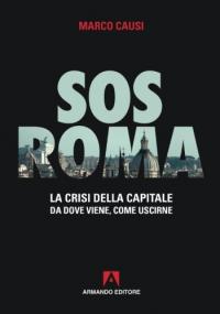 Sos Roma