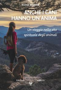 Anche i cani hanno un'anima