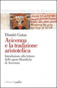 Avicenna e la tradizione aristotelica