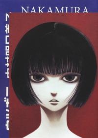 Utsubora / Nakamura Asumiko. 1