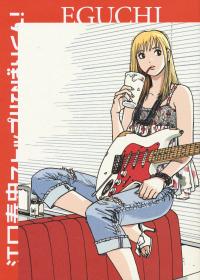 Stop!! Hibari-kun! / Eguchi Hisashi. Vol. 1