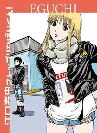 Stop!! Hibari-kun! / Eguchi Hisashi. Vol. 3