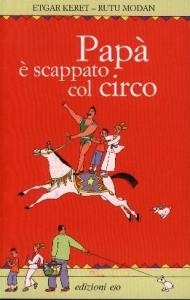 Papà è scappato col circo /  testo di Etgar Keret ; illustrazioni di Rutu Modan ; traduzione dall'ebraico di Alessandra Shomroni