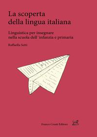 La scoperta della lingua italiana