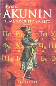 Il manoscritto segreto