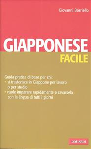 Giapponese facile