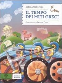 Il tempo dei miti greci