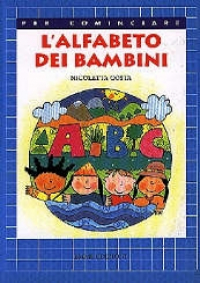 L'alfabeto dei bambini