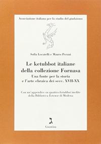 Le ketubbot italiane della collezione Fornasa