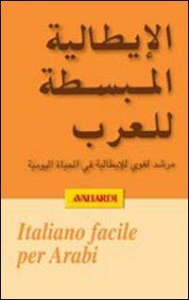 Italiano facile per arabi