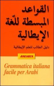 [Grammatica italiana facile per Arabi]