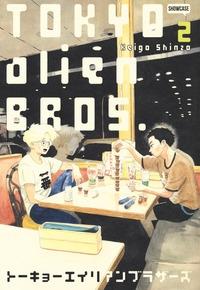 Tokyo alien Bros. / Keigo Shinzo. 2