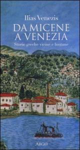 Da Micene a Venezia