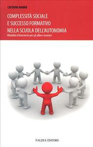Complessità sociale e successo formativo nella scuola dell'autonomia