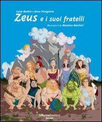 Zeus e i suoi fratelli