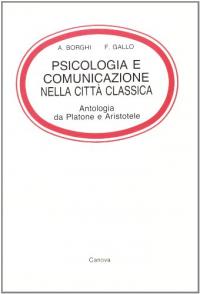 Psicologia e comunicazione nella città classica
