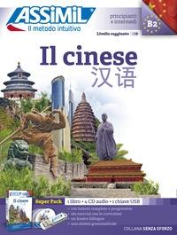 Il cinese [MULTIMEDIALE]