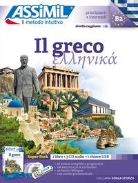 Il greco