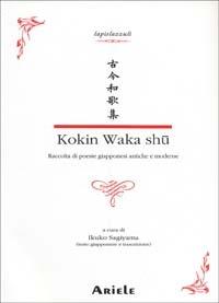 Kokin waka shū
