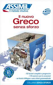 Il nuovo greco senza sforzo (greco moderno)