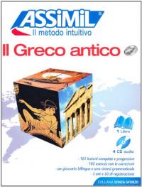 Il greco antico