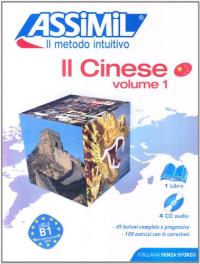 Il cinese, volume 1