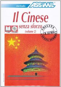 Il cinese senza sforzo