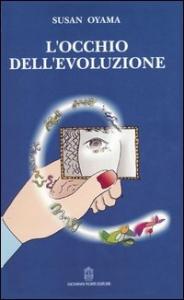 L'occhio dell'evoluzione