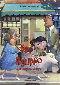 Ryunio