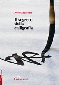 Il segreto della calligrafia