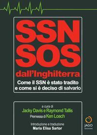 SSN SOS