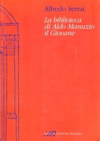 La biblioteca di Aldo Manuzio il giovane