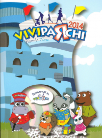 Viviparchi family time 2014