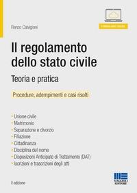 Il regolamento dello stato civile