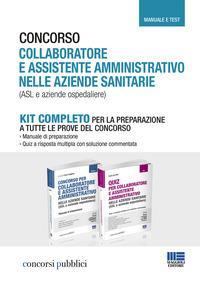 Concorso collaboratore e assistente amministrativo nelle aziende sanitarie