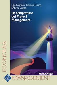 Le competenze del project management