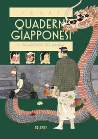 Quaderni giapponesi. [2]: Il vagabondo del manga