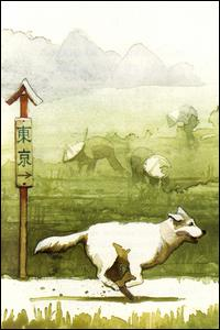 Hachiko : il cane che aspettava / Lluís Prats, Zuzanna Celej ; traduzione dal catalano di Alberto Cristofori