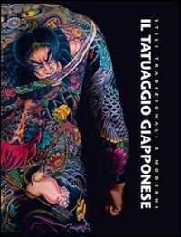 Il tatuaggio giapponese