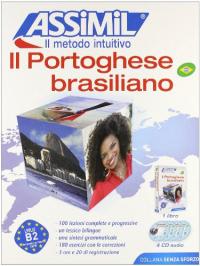 Il      portoghese brasiliano [MULTIMEDIALE]