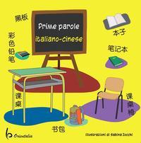 Prime parole italiano-cinese