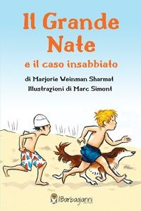 Il Grande Nate e il caso insabbiato